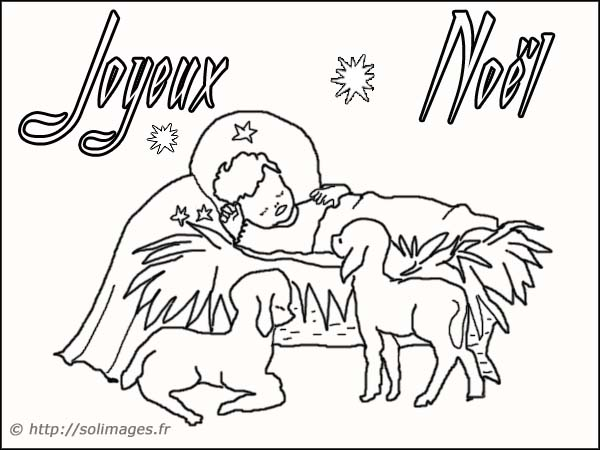 Coloriages cartes virtuelles - Dessin carte de noel ...